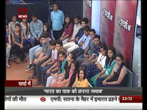 BADI CHARCHA: Discussion on 'India's Befitting Reply to Pakistan'