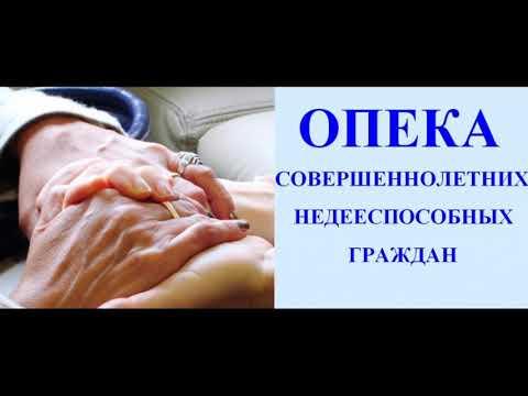 Про опеку, патронаж граждан СССР,  дорожные карты и корабль РФ. 26.12.19.