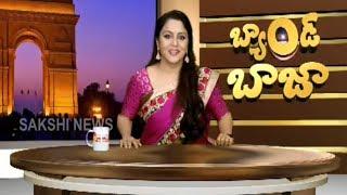 """Band Baaja"" Political Satire Show | పొలిటికల్ తమాషా...బ్యాండ్ బాజా - 30th March 2019"