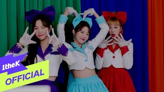 [MV] WJSN Chocome(우주소녀 쪼꼬미) _ Hmph!(흥칫뿡)