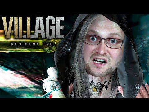ДИМИТРЕСКУ В ЯРОСТИ ► Resident Evil 8: Village #5