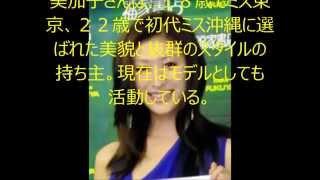 """山田優 生後すぐの母娘写真が""""激似"""" おこずかいかせぎはこちら http://d..."""