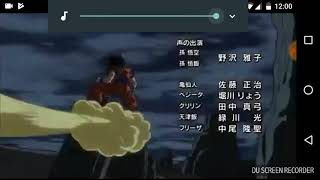 Ending song from db super NONE OF THIS BELONGS TO ME. CREDITS TO TH...