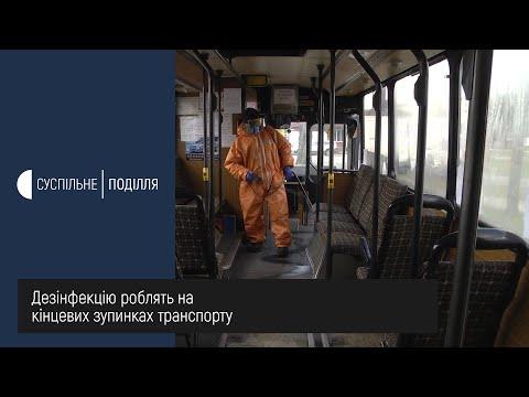 UA: ПОДІЛЛЯ: У Хмельницькому посилили дезінфекцію громадського транспорту