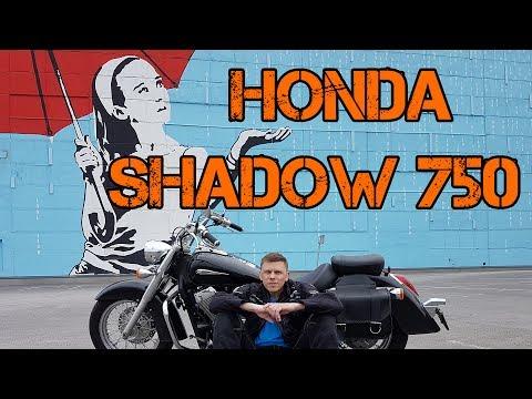Первый раз на... Honda Shadow 750 (2017)