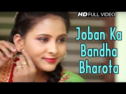 Joban Ka Bandha Bharota #2016 New Haryanvi Song #SD Kashyap , Manisha #Dance Song #NDJ Music