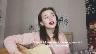 ТОП 10 КАВЕРОВ КРАСАВИЦ ИЗ ИНСТАГРАМА