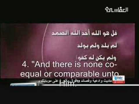 Mishary Rashid Al Afasy--Surah Al Ikhlas