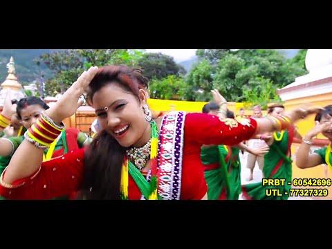 New Latest Teej Song 2072 Bala Mero Jobana | Sunita B.C | Him Samjhauta Digital
