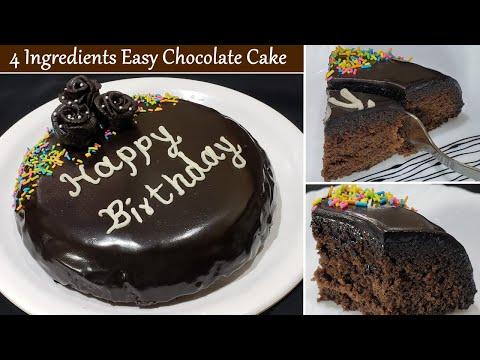 बिना-अंडा-बिना-ओवन-केवल-४-चीजोंसे-चॉकलेट-केक-बनाने-का-सबसे-आसान-तरीका-।-easy-lockdown-cake-recipe