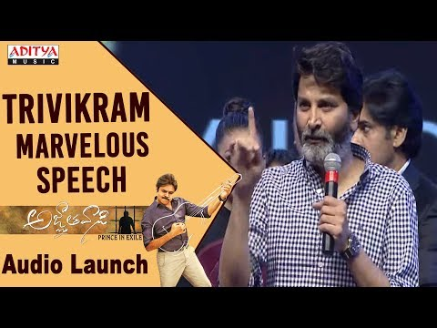 Trivikram Marvelous Speech @ Agnyaathavaasi Audio Launch | Pawan Kalyan | Anirudh