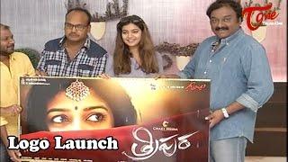 Tripura Movie Logo Launch || Swathi || Naveen Chandra