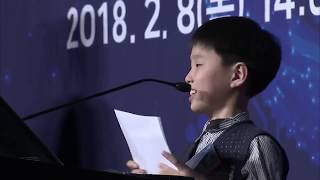 "Blockchain, demonstration of dApp ""Certificate service"" made by an elementary school student"