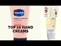 Top 10 Hand creams in INDIA ||Best hand lotions ||