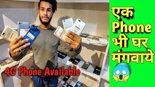Branded Phone at Cheapest Price I IPhone, Oneplus, Samsung I Delhi Gaffar Market Akshveer vlogs