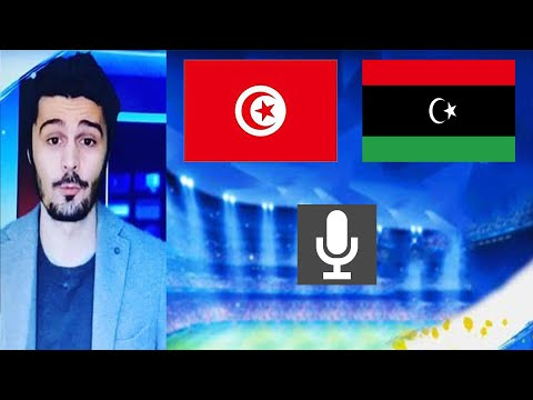 Live Talk🎙️ | TUNISIE - LIBYE 4-1 |Qualifications CAN 2021| Commentary