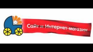 Видео презентация проекта: Видео ролик Интернет-магазин Дети(Видео презентация проекта: Видео ролик Интернет сайт и Интернет магазин компании Дети. Видео презентация..., 2011-02-07T19:33:46.000Z)
