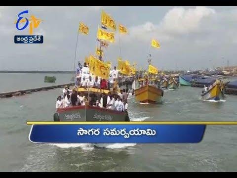 Andhra Pradesh | 17th April 2018 | Ghantaravam 11 AM News Headlines
