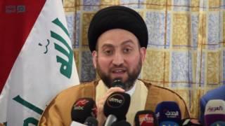 مصر العربية | عمار الحكيم: نسعى للتقريب بين الدول العربية وإيران