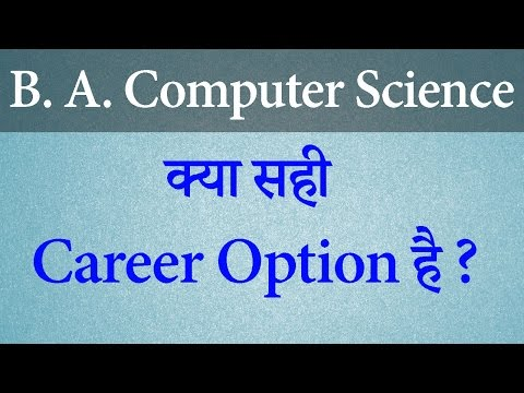 BA in Computer Science Good Career Option ?