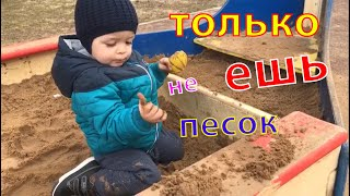 Gambar cover VLOG For what dad GOT from mom? or walk and play with mom vs dad / за что папа ПОЛУЧИЛ от мамы ?
