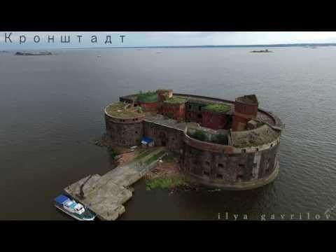 Кронштадт. Форт Константин. Форт Александр 1 (Чумной форт). Вид сверху.