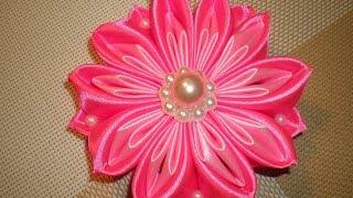 Цветок  Канзаши. Новый лепесток из Атласных лент Своими руками . Мастер-класс. / DIY Flowers