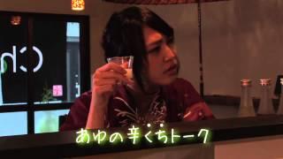 浅草「Chanbow」で扱っている甘酒(浅草酒蔵)は、【美白小町(女酒)】...
