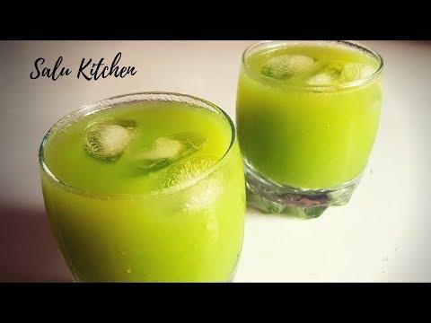 കലക്കൻ Evergreen Refreshing Drink || Healthy Energy Drink || Salu Kitchen