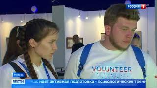 Смотреть видео Россия 1. Вести. Волонтеры Победы посетили Современный музей каллиграфии онлайн