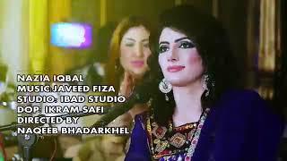 vuclip Nazia iqbal song/best song