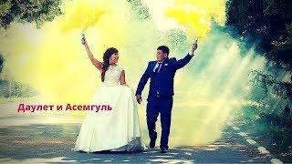 Видеограф в Омске. Свадьба в Омске. Даулет и Асемгуль