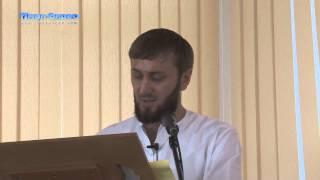 Абу Умар Саситлинский - Братство в Исламе
