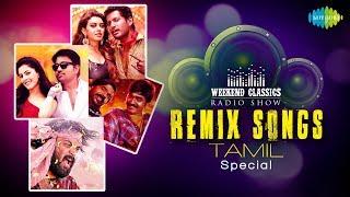 Remix Tamil Songs Weekend Classic Radio Show | Vijay Sethupathi, Hiphop Tamizha, Yuvan Shankar Raja