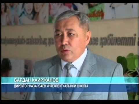 В назарбаев интеллектуальной школе г семей прошел вечер выпускников