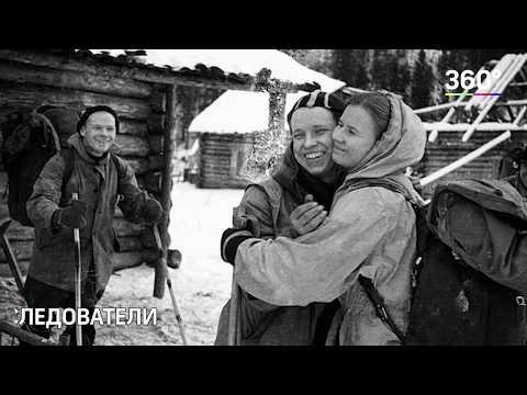 Шведы рассказали, что случилось с тургруппой Дятлова на перевале Дятлова
