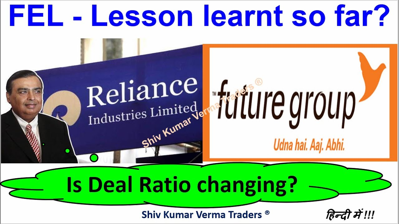 Download Future Enterprise Ltd. Share Latest News !! Is FEL deal with Reliance ratio changing?