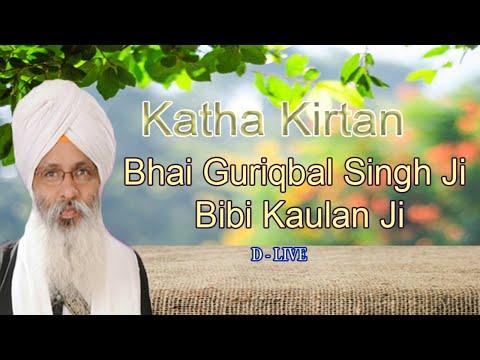 D-Live-Bhai-Guriqbal-Singh-Ji-Bibi-Kaulan-Ji-From-Amritsar-Punjab-27-July-2021