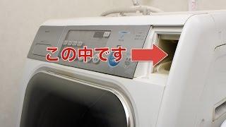 超気持ちいい~!乾かなくなった乾燥機のホコリを掃除してみた