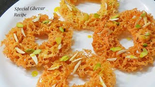 Rajasthani Ghevar Recipe without mould - How to make Ghevar at home