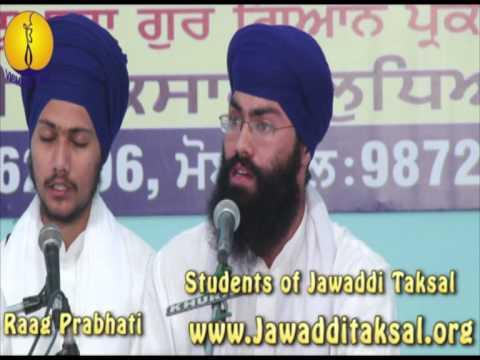 Jawaddi Taksal Students : Bhai Gurjit Singh ji : Raag Prabhati -  AGSS 2014