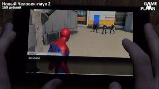 The Amazing Spider-Man 2 для Android (Я паук, а не козел)