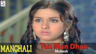 Tan Man Dhan Sab Hai Tera - Mukesh  - Leena Chandavarkar, Sanjeev Kumar