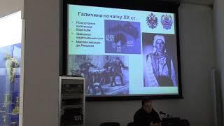 Уроки історії. Лев проти орла: війна за Львів 1918 р.