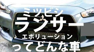 チャンネル登録おねがいします http://goo.gl/pKUQky ・関連動画 ・三菱...