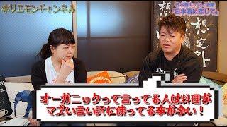 00:06 質問読み 01:17 回答 □「日本酒に恋して」→https://amzn.to/2rlK3...
