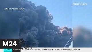 Актуальные новости России и мира за 29 августа - Москва 24