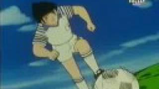 Captain Tsubasa Shin 5