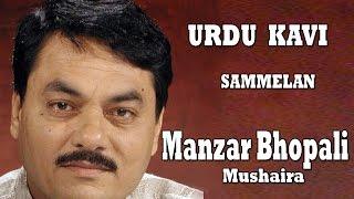 manzar bhopali mushaira   kidhar ko jayenge ahle safar nahi maloom   insha allah