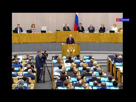 Путин: обнуление сроков